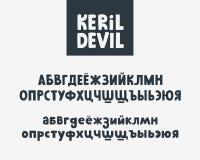 字法,印刷术 字母表蓝色斯拉夫语字母的例证指示符矩阵向量 免版税库存照片