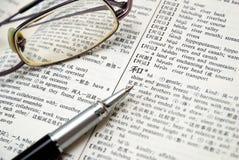 字符中国人和谐 免版税图库摄影
