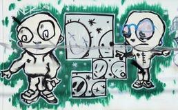 字符街道画