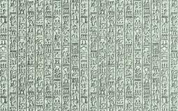 字词的,商标,象征,事务,护符,预言,未来,装饰品,黑,木,木,人工制品,褐色,i样式 免版税库存图片