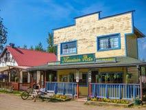 存放McCharthy, Wrangell St伊莱亚斯国家公园,阿拉斯加 库存照片