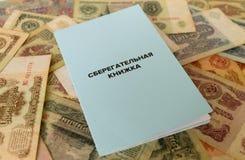 存款簿和苏维埃金钱 库存照片