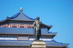 孙中山的纪念堂 库存照片