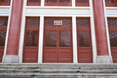 孙逸仙(中山)纪念堂侧门在广州市,瓷 库存照片
