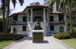 孙逸仙南阳纪念堂,新加坡 免版税库存图片