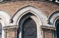 孟买在堡垒校园,孟买,印度的大学大厦 库存照片