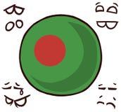 孟加拉国国家球 库存例证