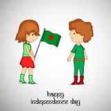 孟加拉国美国独立日背景 向量例证