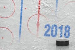 季节的曲棍球竞技场2018年 免版税库存照片