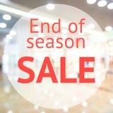 季节销售标志的末端 免版税库存图片