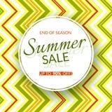 季节90%折扣的圆的横幅夏天销售结尾在一个葡萄酒几何背景减速火箭的题材夏天颜色的设计模板 库存例证