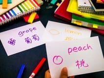 学会做原始的单词的新的语言;普通话 库存图片