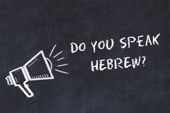 学会外语概念 用粉笔写扩音器的标志有词组的您讲希伯来语 库存例证