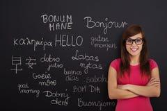 学会外语 免版税库存照片