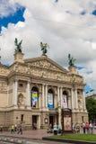 学术歌剧和芭蕾舞团在利沃夫州,乌克兰 库存图片