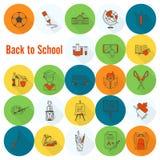 学校和教育图标 库存照片