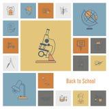 学校和教育图标 免版税库存照片