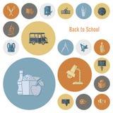 学校和教育图标 库存例证