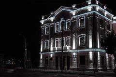 学校在乌克兰 免版税库存照片