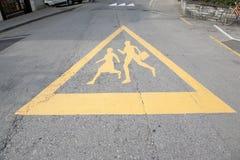 学校安全性符号 免版税图库摄影