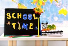 学校时间 库存图片