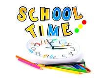 学校时间 免版税库存照片