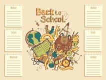 学校时间表剪影彩色插图 库存图片