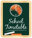 学校时间表 例证VI 库存照片