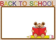 学校框架 免版税图库摄影