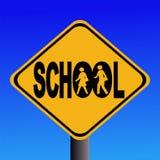学校符号警告 免版税图库摄影