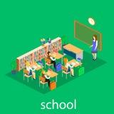 学校等量内部  免版税库存图片
