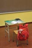 学校表 免版税库存照片