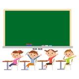 学校,孩子,研究 免版税库存图片