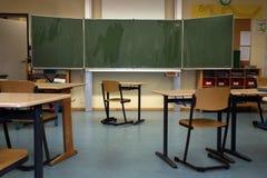 学校 免版税库存照片