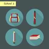 学校1 库存图片