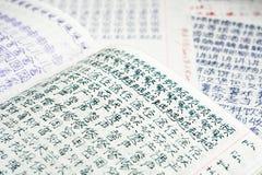 学生与汉字的` s作业簿 免版税库存照片