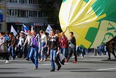 学生游行在莫斯科 免版税库存照片