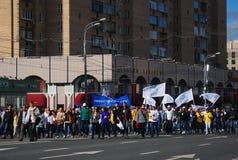 学生游行在莫斯科 库存照片