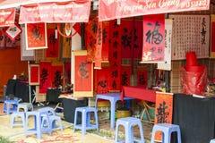 学者写中国书法字符在文学寺庙  图库摄影