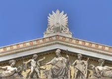 学院雅典希腊 库存照片