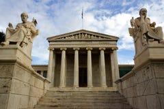 学院雅典 免版税库存图片