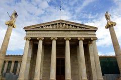 学院雅典 免版税库存照片