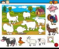 学龄前儿童的教育任务 免版税库存图片