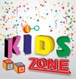 孩子与儿童玩具的区域baner 向量例证