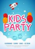 孩子乐趣党庆祝飞行物设计模板 儿童事件横幅装饰 生日邀请海报背景 向量例证