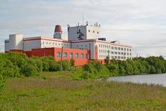 孩子创造性的中心  摩尔曼斯克,俄罗斯 库存照片