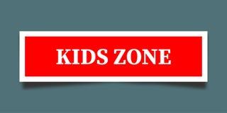 孩子区域 向量例证