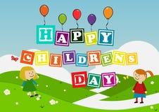 孩子和气球 库存照片