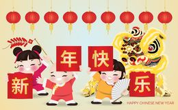 孩子和狮子跳舞祝福春节 库存例证