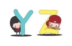 孩子和YZ集合 免版税图库摄影
